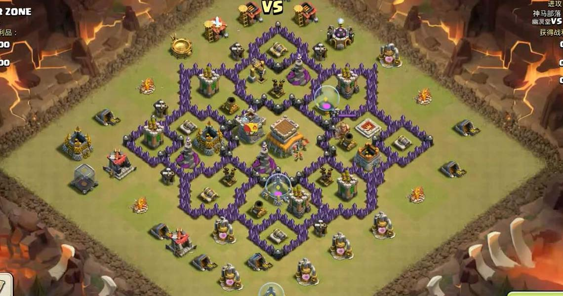 Clash of Clans Town Hall 7 War Base