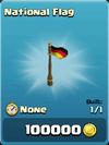 National Flag (Germany)
