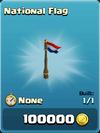 National Flag (Netherlands)