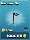 National Flag (Sweden)
