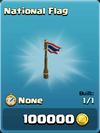 National Flag (Thailand)