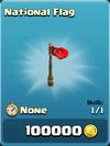 National Flag (Turkey)